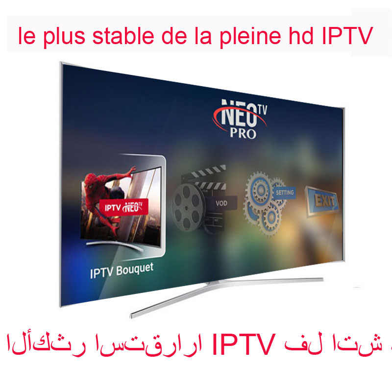 Android tv box Oxy IPTV subscription NEO pro VOLKA French