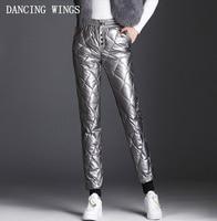 90% белая утка вниз Штаны женские зимние толстые Двусторонняя хлопковые брюки Высокая талия тонкая луч ноги Штаны повседневные штаны