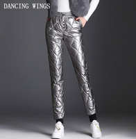 90% white duck Down pants women winter thick double sided cotton trousers high waist slim beam leg pants casual pants