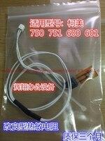BH750 600 751 601 Thermistor Constant Temperature Insurance Temperature Sensor