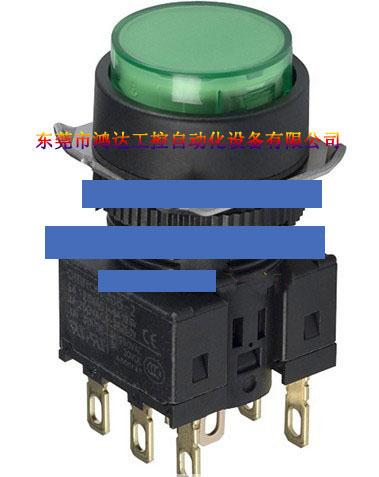 Nouveau bouton A165L-TGM-24D-2/A165L-TGM-24D-1