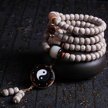 Hainan on the moon and the bodhi 108 hands string of big banyan son gift necklace + bracelet sweater chain men and women