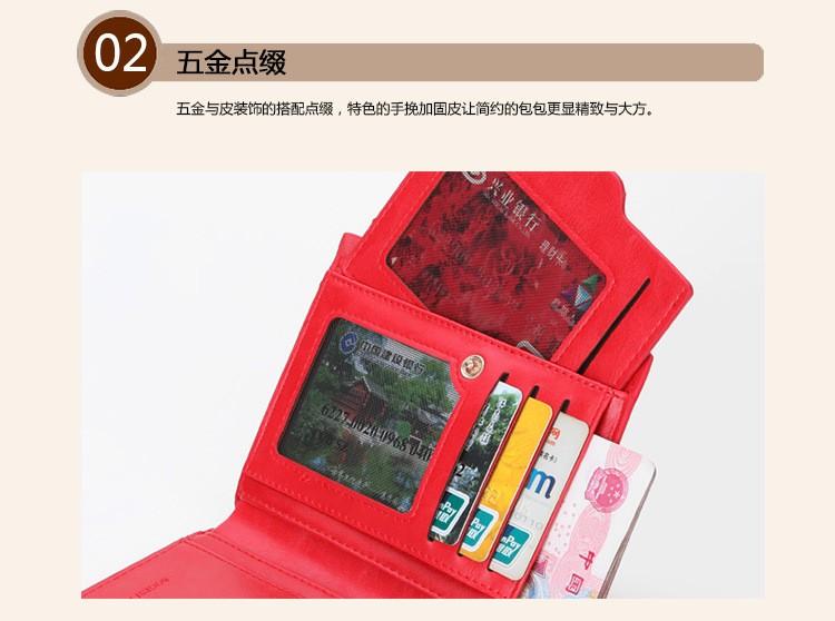 Материал Подкладки:: Синтетическая Кожа; женщины портмоне; корова кожа; Материал Подкладки:: Синтетическая Кожа;
