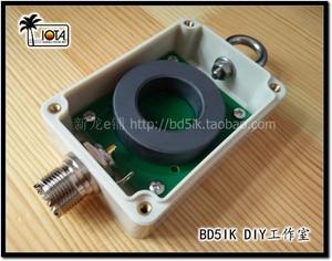 Image 2 - 1 ADET End besleme anten 49: 1 balun, kısa dalga anten balun, dört bantlı end besleme anten balun
