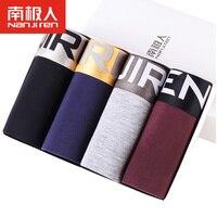 Brand 2015 New Sexy Super Lage Size Mens Underwear U Convex Luxury Breathable Belt Shorts L