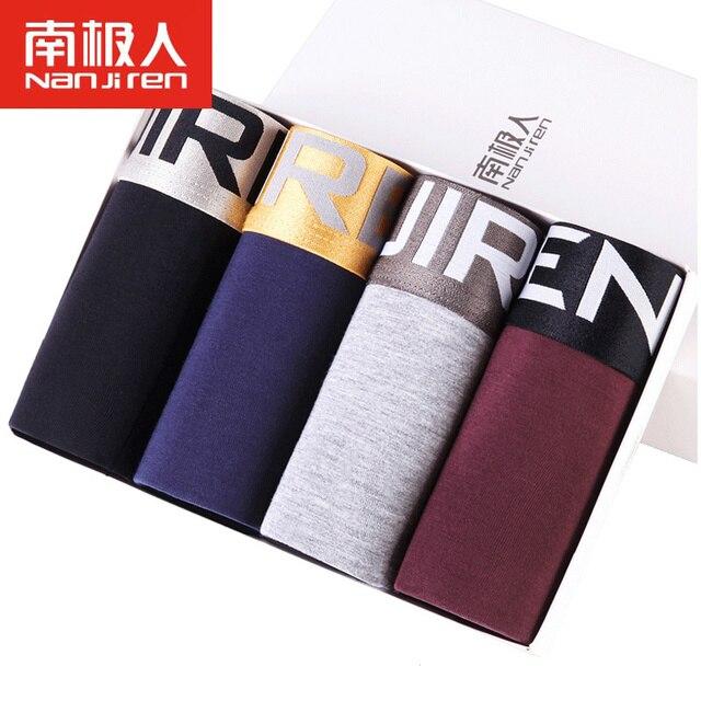 2017 Sexy Large Size Mens Underwear Boxer Shorts Soft Male Panties Boxer U Convex Breathable Belt Cuecas L~6XL 4Pcs/lot