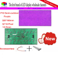 Semi outdoor  led module 320mm*160mm DIP P10  purple pink for indoor business display screen