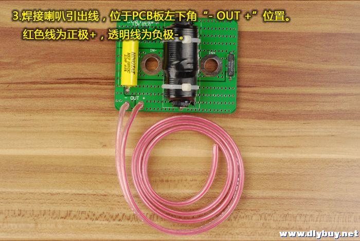 h 046 fe8 full range speaker driver hifi speaker 8 inch excitation  20130305_aedf9be05167a0f434336ce6aac77esv 20130305_5bc62a51dfc3ea2a8d0dkhmr9fvff2kz 20130305_78cd460fce36fb196345pjvqz72i7p28
