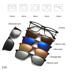 Image 5 - Fashion Glasses Frame Men Women With 5 Sunglasses Clip On Magnetic Eyeglasses Polarized For Male Multi Purpose Eyewear YQ174