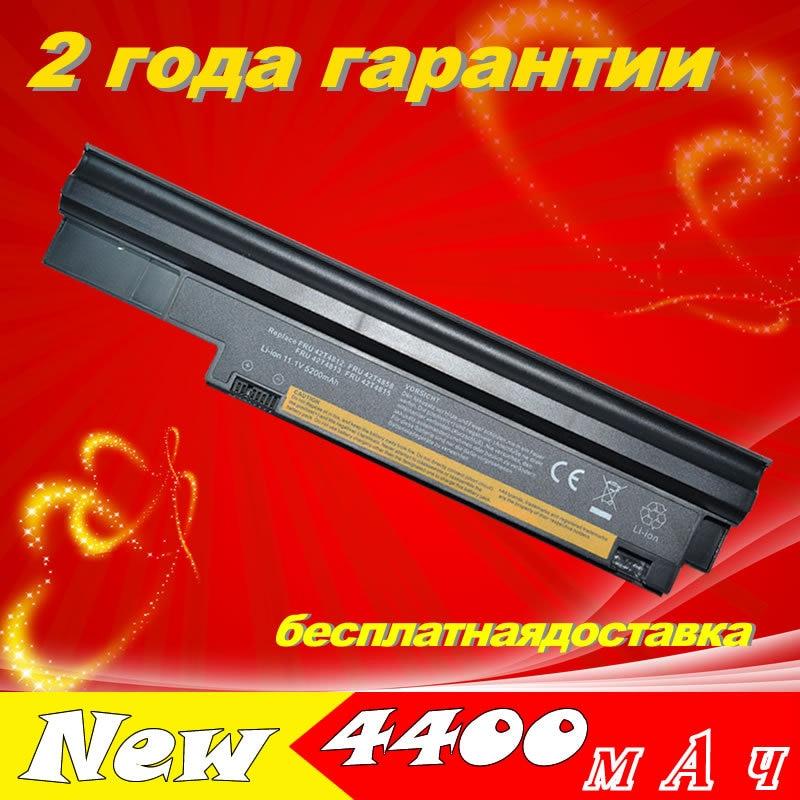 JIGU Nouvel Ordinateur Portable Batterie 42T4803 42T4857 42T4806 42T4813 42T4858 42T4812 42T4815 57Y4564 pour Lenovo ThinkPad Edge 13 E30 E31