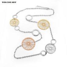 Популярные круглые длинные ожерелья и кулоны toucheart золотого