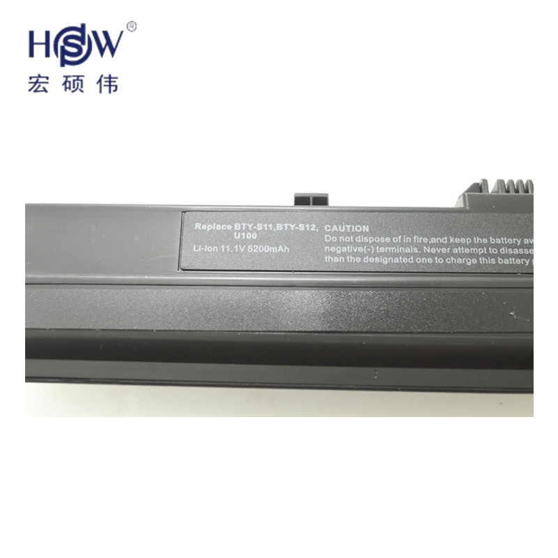 HSW rechargeable battery for MSI Wind U90 U100 U100X U110 U115 U120 U123 Advent 4211 4212 Medion Akoya Mini E1210 bateria akku in Laptop Batteries from Computer Office
