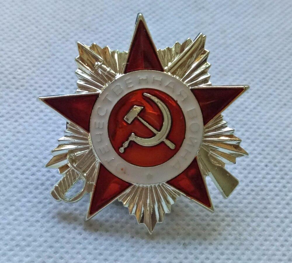 2e Classe Ordre de la Grande Guerre Patriotique URSS Soviétique L'union Russe Militaire médaille Rouge ARMÉE ww2 COPIE