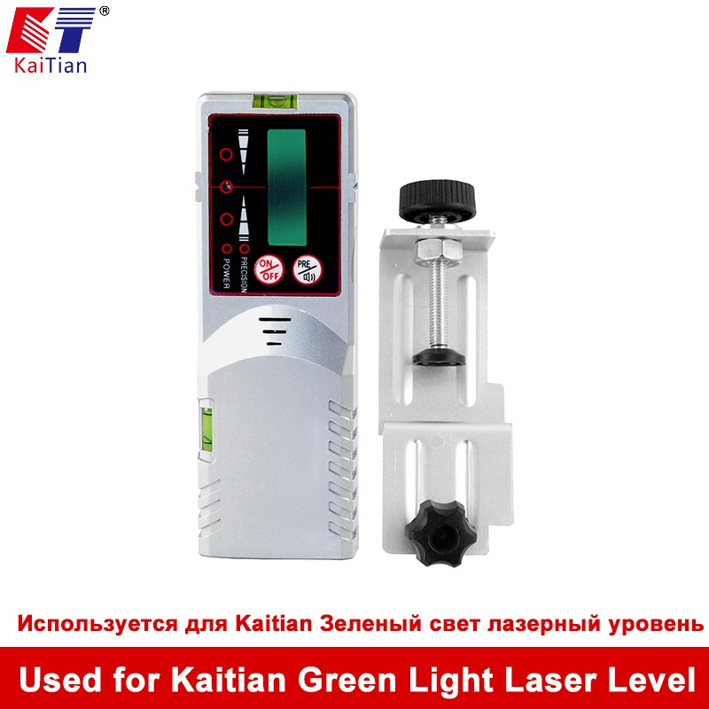 KaiTian Detector for Green Level Laser 532nm Rotary Laser Level Outdoor Receiver with Precision Detect Rotary Laser Signal 50M ideal lux бра ideal lux woody ap1 wood