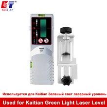 KaiTian Détecteur pour Vert Niveau Laser 532nm Laser Rotatif Niveau Extérieure Récepteur avec Précision Détecter Laser Rotatif Signal 50 M