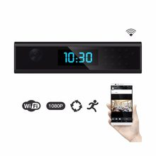 1080P HD Night Vision WIFI Mini Wireless Camera Clock Nanny Cam IP Clock Support Android/iOS/iPhone Phone View Video secret(China)