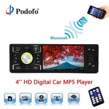 Podofo Авторадио 1din 4 «цифровой Экран MP5 автомобилей радио-плеер стерео автомобильный мультимедийный плеер Bluetooth FM Авто электроника в -тире