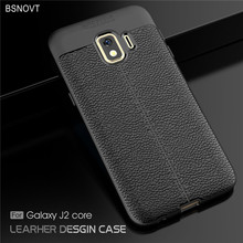 For Samsung Galaxy J2 Core Case Soft Silicone Anti-knock Leather