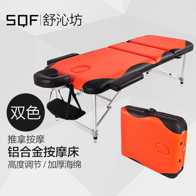 Portable Folding Massage Bed With Big Round Toe 5cm Sponge Aluminum Leg Portable Massage Table With Carry Case Max Bear 800kg