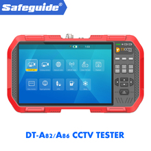 DT-A82 /A86 7.0 inch all viewing angel& touch-screen, Two Re