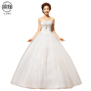 Strapless Lace-up Floor Length Wedding Dresses Crystal Slim Bridal Veil Vintage Ball Gown Bride Dress Vestido De Festa HS15