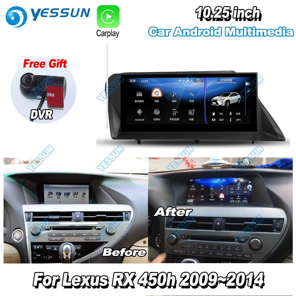 US $873 95 23% OFF|YESSUN 10 25'' For Lexus RX450h RX 450h 2014~2017 Car  Android Carplay GPS Navi maps Navigation Player Radio Stereo DVR no DVD-in