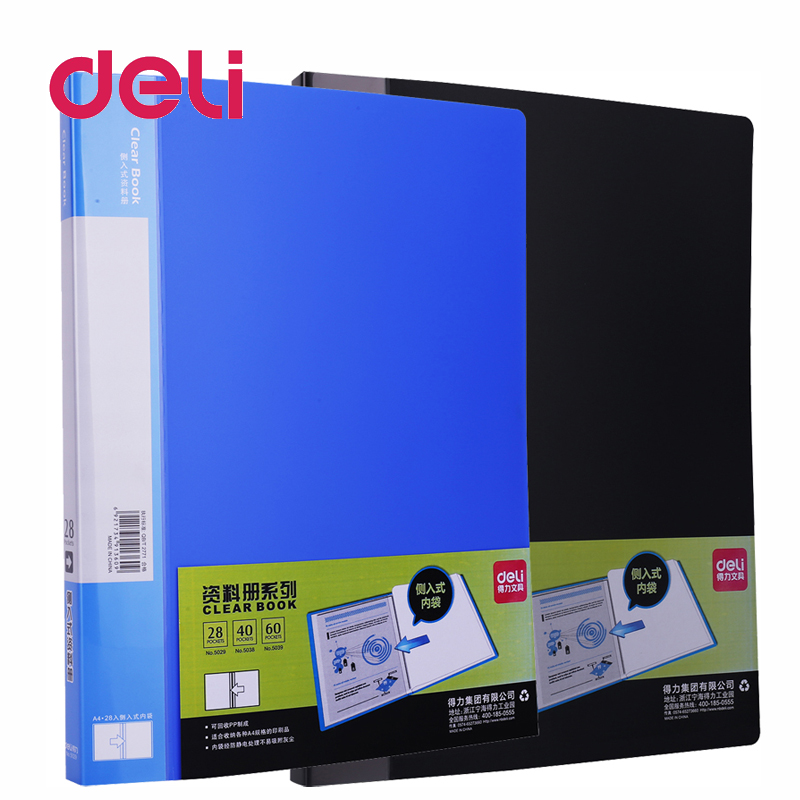 Deli 1pcs A4 28 pages file folder 235*310*18mm Side entry Back width 18mm Transparent multi-level insert