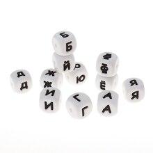 100 pièces Alphabet russe 12mm Silicone lettres Cube anneau de dentition perles sans BPA infantile dentition bijoux accessoires bébé collier bricolage