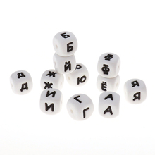 100pcs Russian Alphabet 12mm Silicone Letters Cube Teether Beads BPA Free Infant Teething Jewelry Accessories Baby Necklace DIY