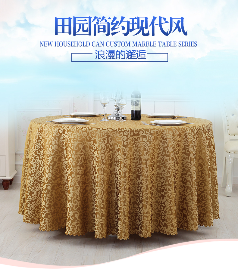Hotel Table Cloth European Simple Restaurant Living Room Round Fabric