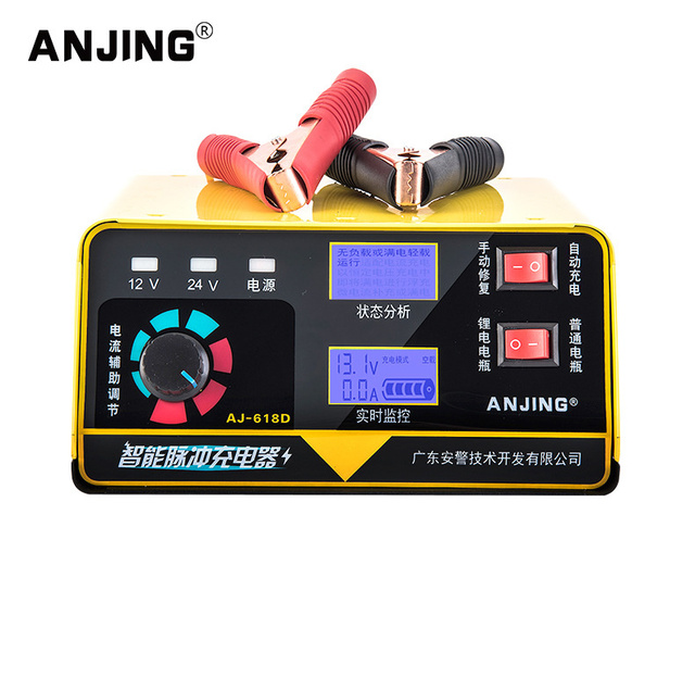 12V/24V 6 200AH/6 400AH Car Battery Charger Automatic Intelligent Repair Type Universal battery charger of motorcycle battery