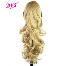 Deyngs 30inch 170g Body Wave Claw in Ponytail Hair Extensions Synthetic Women's Drawstring Pony Tail Tress Fake Hair Piece Fiber