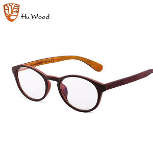 27c29eee33 HU WOOD Glass Lenses Vintage Anti Radiation Plain