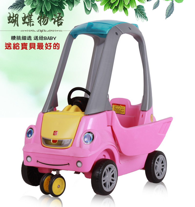 Baby Ride On Car Game Plastic Toys Car Kids Outerdoor Sports Four Wheels Ride On Turtle Car For Children Learning Walker Aid