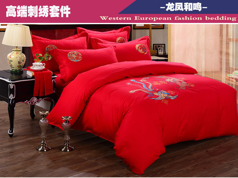 Bon Chinese Embroidered Red Bedding Sets 100% Cotton Dragon Phoenix Bed Set New  Design Comforter Cover Bed Sheet Pillowcases 5095 In Bedding Sets From Home  ...