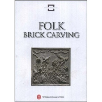 Folk Brick Carving Language English Paper Book Keep On Lifelong Learning As Long As You Live Knowledge Is Priceless-186