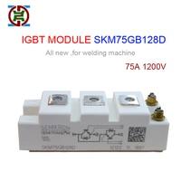 Best quality SKM75GB128D IGBT 75A 1200V accessories for inverter welding machine