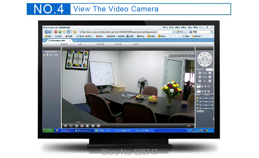 home camera system aeProduct.getSubject()