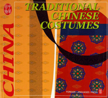 Traditional Chinese Costumes Language English Paper Book  Keep On Lifelong Learn As Long As You Live Knowledge Is Priceless-157