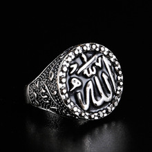 Creative Gothic Rhinestone Rings for Women Men Hyperbole Vintage Totem Stainless Steel Punk Anillos Hombre