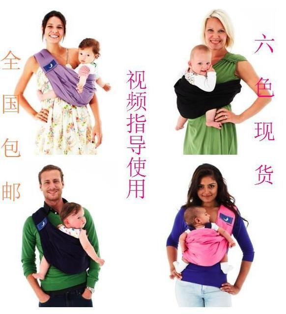5af2194be Baba luna baby sling baby suspenders 9-in Backpacks & Carriers from ...