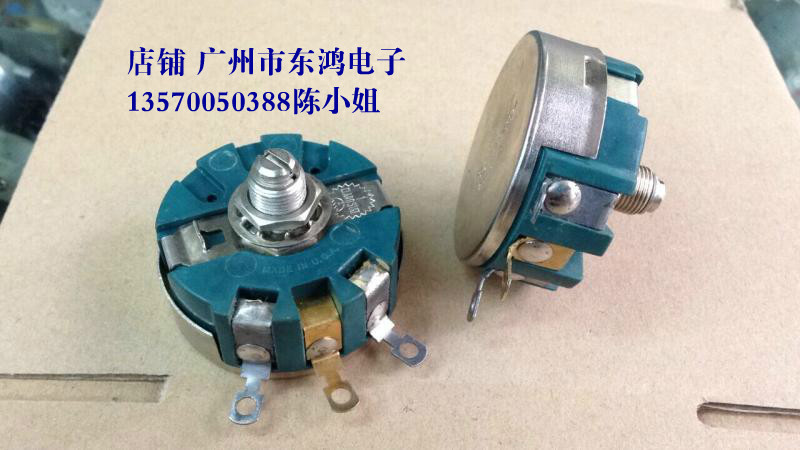 2PCS/LOT American import brand 3W CLAROSTAT RA30NASA103A high power potentiometer 10K ou spanish two tone double potentiometer 10k 50k