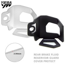 цена на For BMW F650GS F800GS 2008-2012 F800R 2008-2017 DUCATI MTS1200 Motorcycle parts Rear Brake Fluid Reservoir Guard Protector Cover
