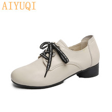 AIYUQI womens shoes casual 2019 new 100% genuine leather shoes, large size 41 42 43 fashion lace-up red
