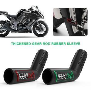 Чехол с резиновым рычагом переключения передач, защитный чехол для мотоцикла, скутера, мотоцикла