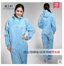 Комбинезон Антистатические одежда одежды чистой комнате Спрей живописи рабочую одежду Чистую одежду