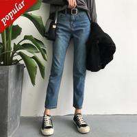 Einfach Jeans Frau Herbst Neue Muster 2017 Studenten Koreanische Schule Wind Chic Allgleiches Dünne selbst-anbau Neun Teil Hosen