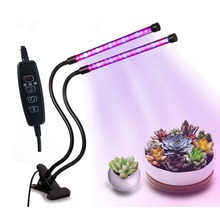 18W USB powered double-head LED plant growth light, 3/6 / 12H timer flexible gooseneck clip for indoor plants