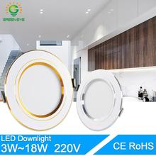 Светодиодный светильник 3 Вт, 5 Вт, 9 Вт, 12 Вт, 15 Вт, 18 Вт, AC220V, 240 в, потолочный светильник, золотистый, серебристый, белый, ультра тонкий алюминиевый круглый встраиваемый Светодиодный точечный светильник