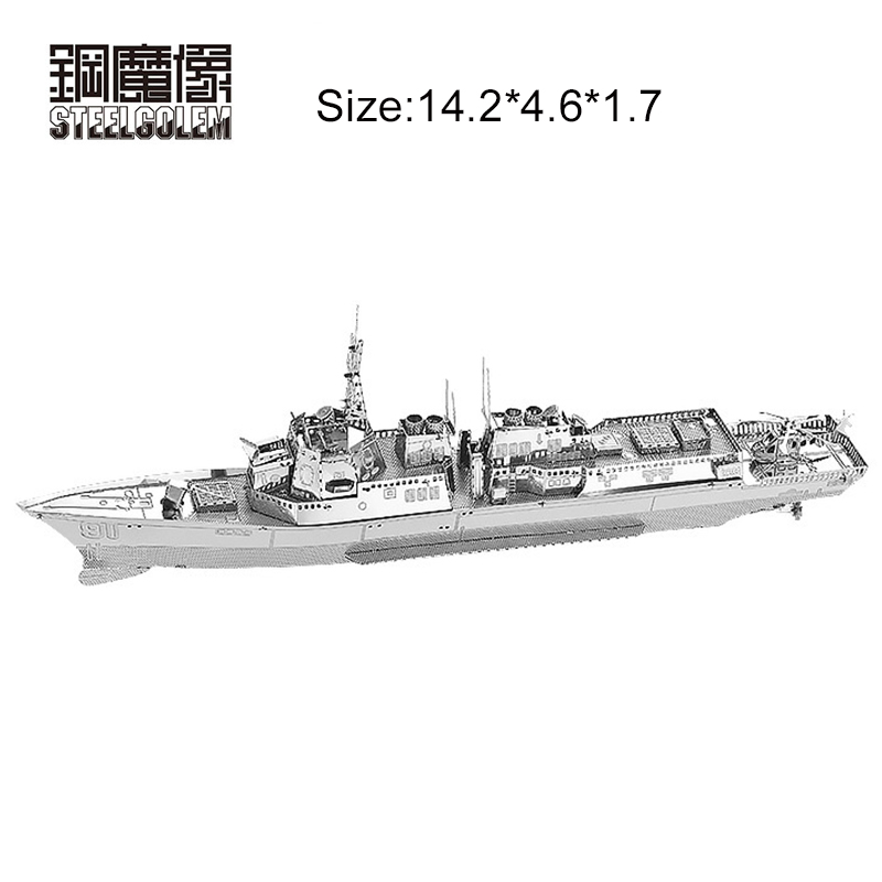 High-quality Burke Class Destroyer Metal Puzzle 3D Laser Cut Kits Model Jigsaw DIY Adult Kids Educational Decoration Toys Gifts